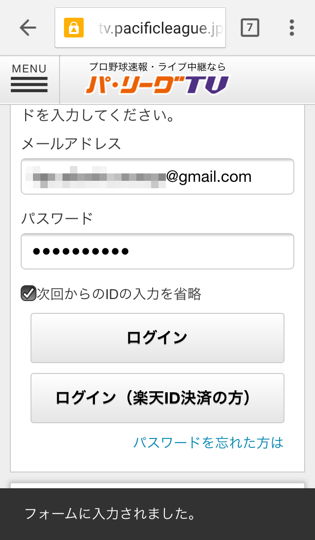 1password_chrome_07