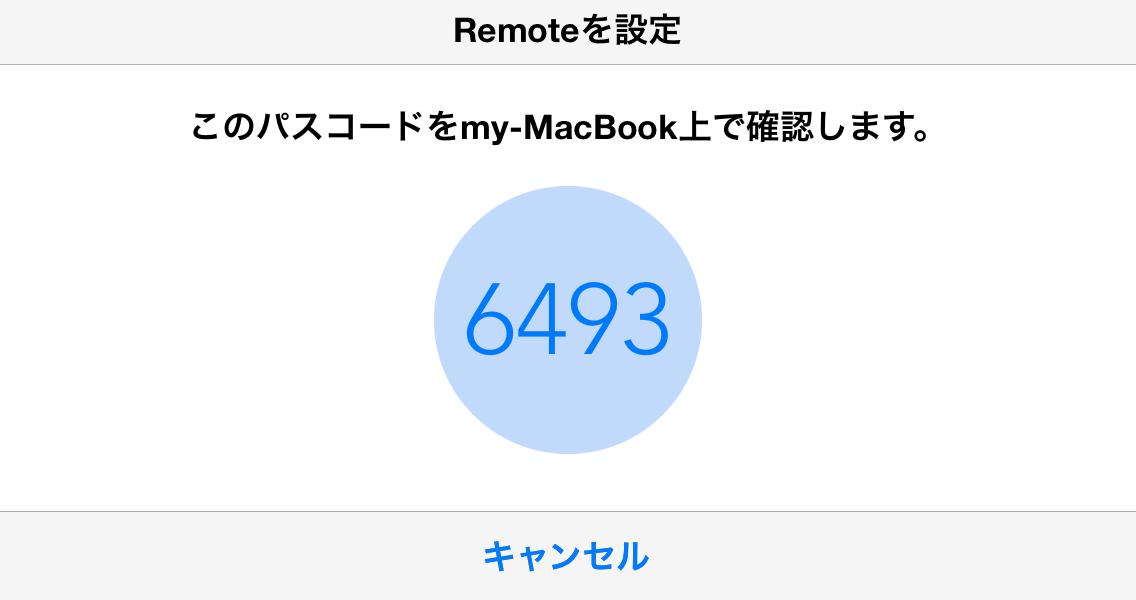 keynote_remote_04
