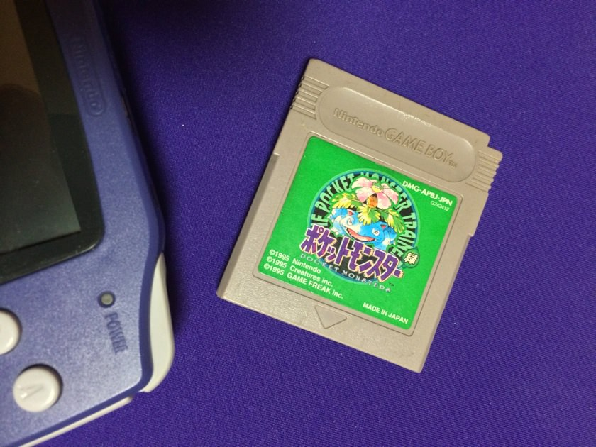 pokemon_green