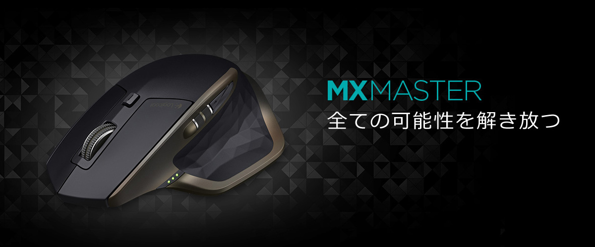 mx_master_01