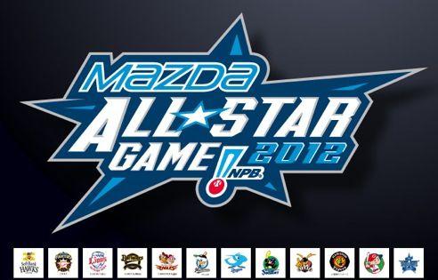 allstar_2012
