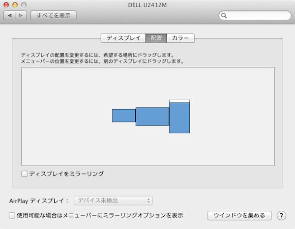 tv_display_07
