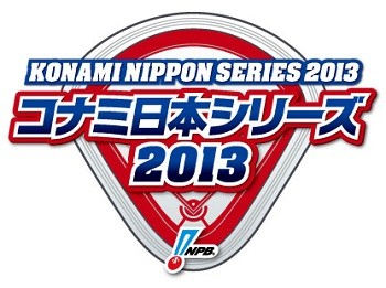 nipponseries_2013