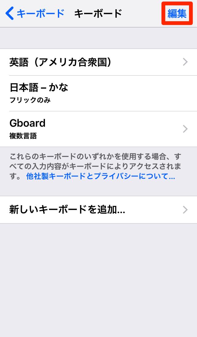 gboard_12