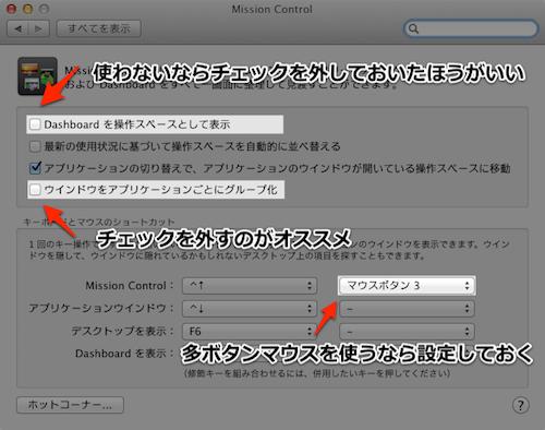 mission_control_pref