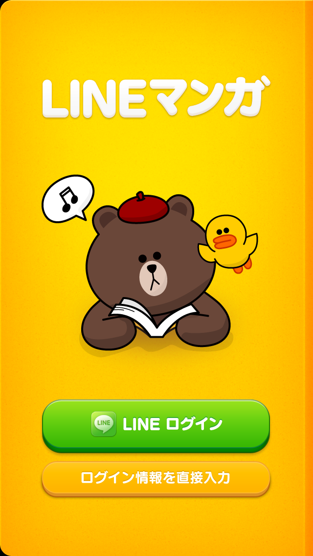 line_is_03