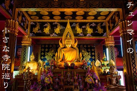 Wat-Phan-On