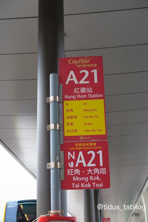 重慶大厦 01