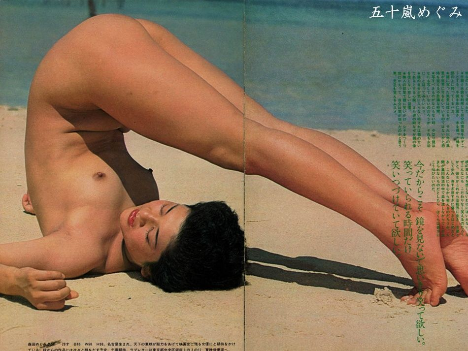 Amateur lesbian erotica