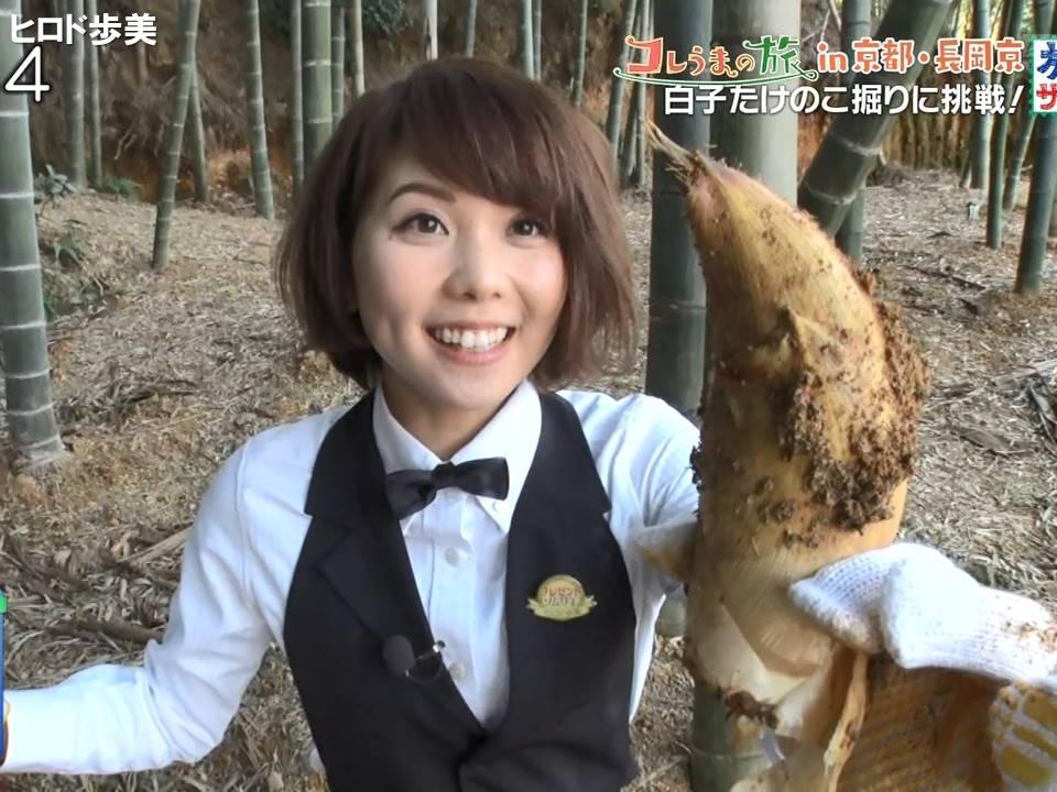 縛られた女性有名人たち : 竹内友佳 (4):女子アナのお尻