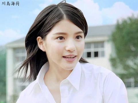川島海荷(4)-アイドルから女優に転身して活躍を続けているタレントの貴重な水着姿や小ぶりでキュートなヒップとドラマでの緊縛シーン