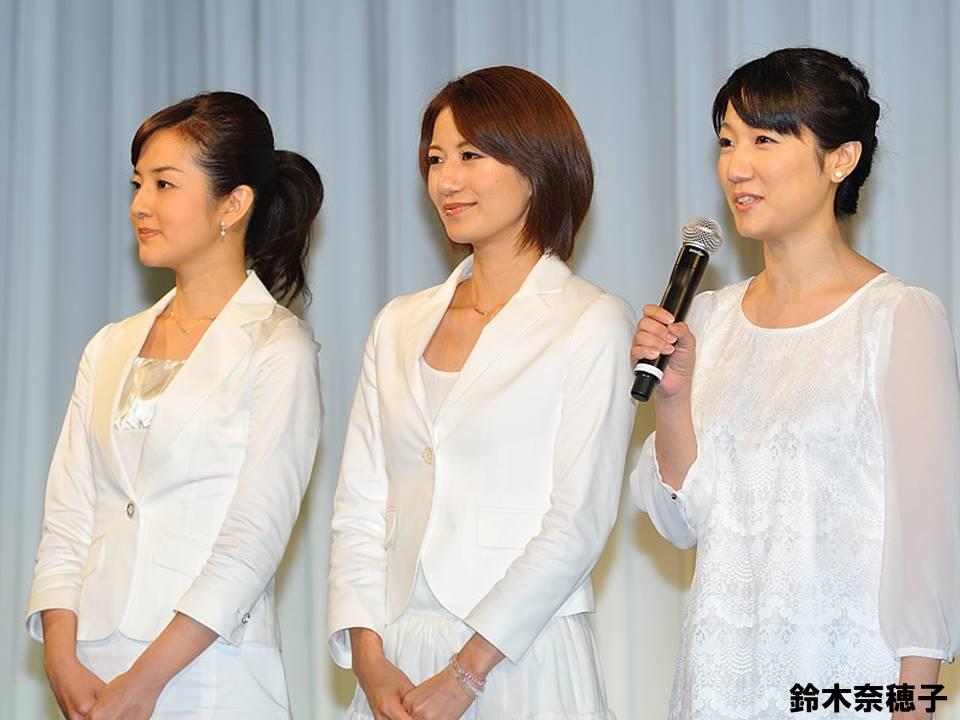 AV女優鈴木菜穂子スカトロショー 縛られた女性有名人たち