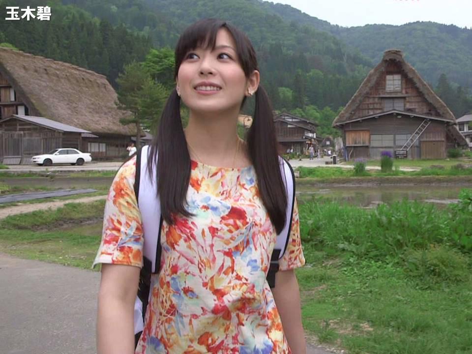 縛られた女性有名人たち : 田中泉 (2) : 女子アナのお尻