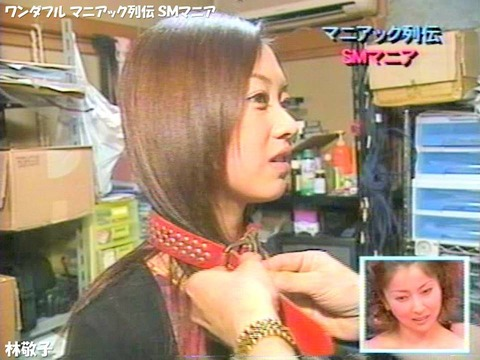 深夜番組のSM・緊縛特集[ワンダフル](3)-レポーターの林敬子さんが縄師を取材し首輪をされてM女気分を味わうシーン