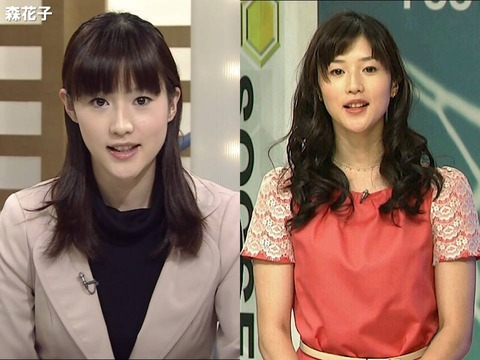 森花子(4):女子アナのデカ尻-ぎゅぎゅっとまとめて、スポーツフラッシュ!というコメントを恥ずかしそうにやっていたのが印象的な女子アナの大きなお尻特集