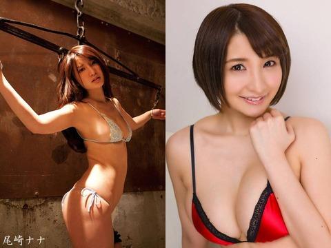 尾崎ナナ(42)-過激なセクシーグラビアを披露した後メジャーな存在となった遅咲きグラドルが「潜入捜査」で麻縄による本格的な緊縛体験をしたシーン