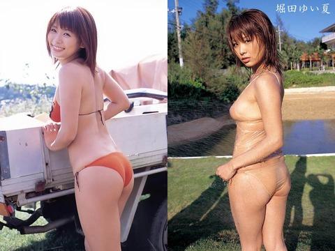 hyuika_0122