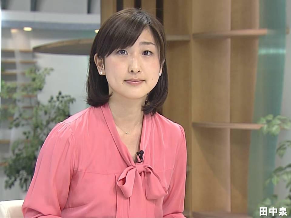 縛られた女性有名人たち : 桑子真帆 (5):女子アナのデカ尻