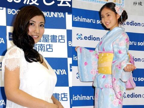 紗綾(9)-圧倒的な肉体の厚みでグラビア界を席巻してきたタレントがドラマで縛られたシーン