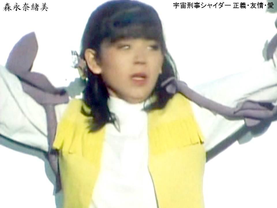 洋服が素敵な森永奈緒美さん
