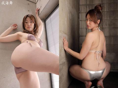 nmai_091