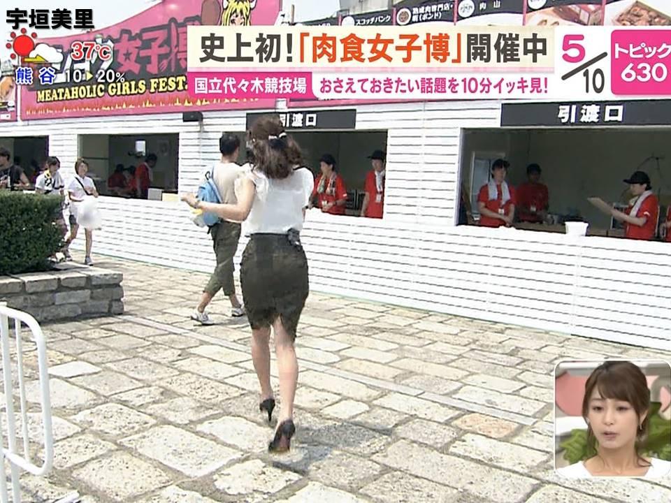 縛られた女性有名人たち : 佐藤渚 (3):女子アナのお尻