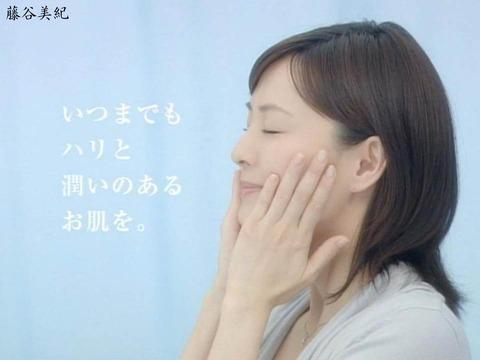 f_miki_0061