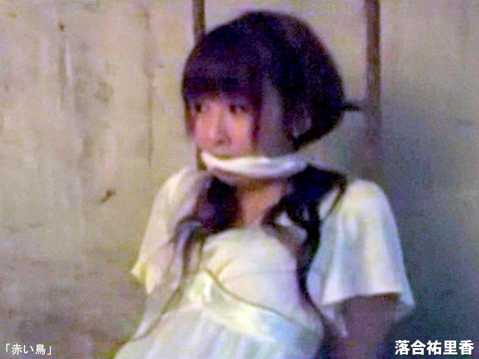長谷優里奈の画像 p1_35