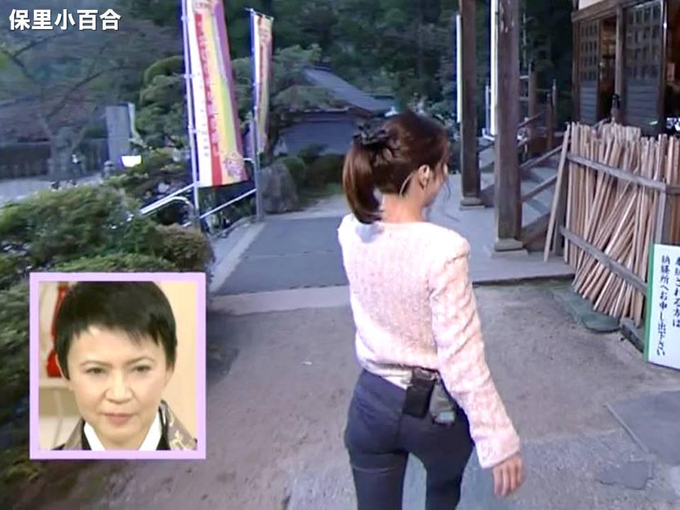 縛られた女性有名人たち : 宇垣美里 (1):女子アナのデカ尻