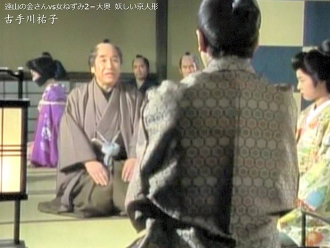 kotegawa-y_0036