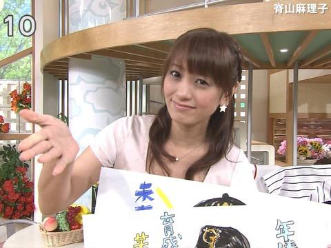 seyama-m_091