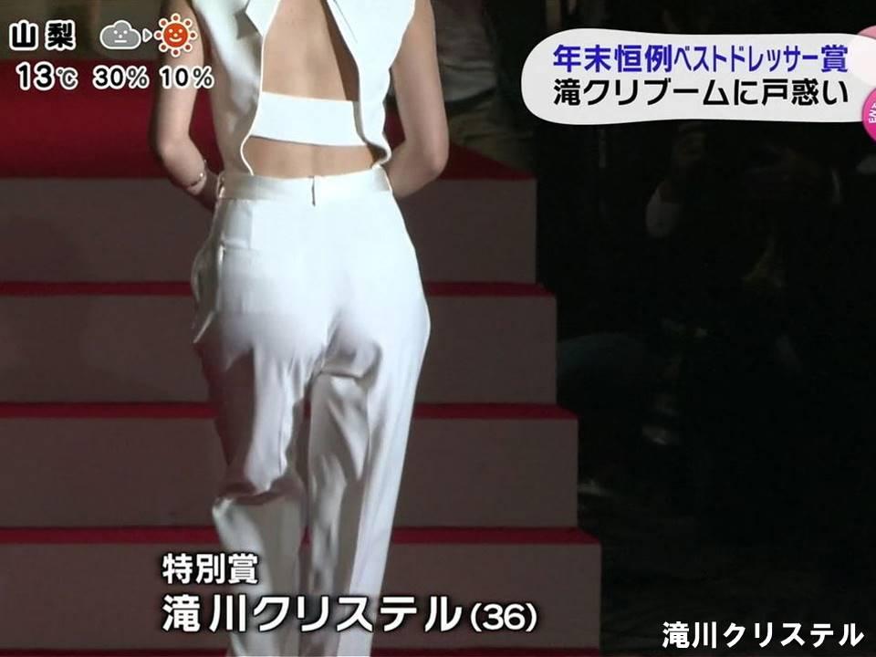 縛られた女性有名人たち : 大江麻理子 (6) :女子アナのデカ尻