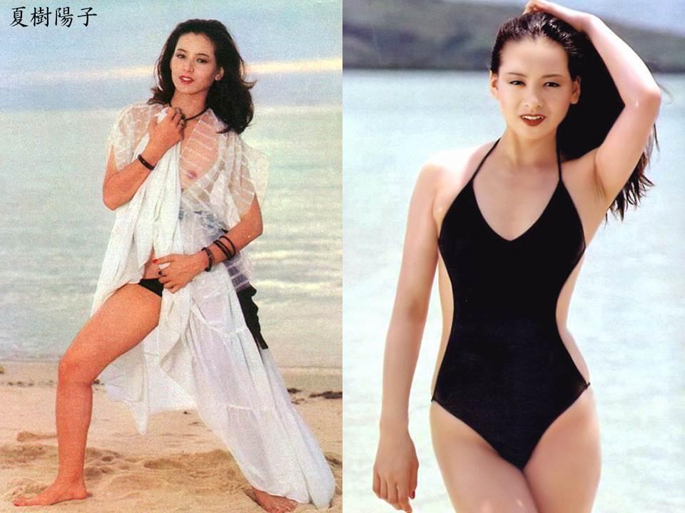 夏樹陽子さんのビキニ