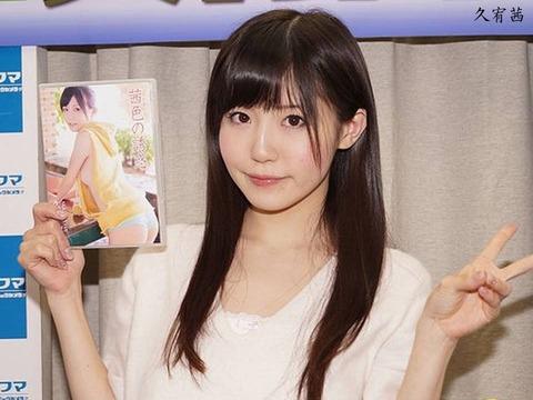 久宥茜(20)
