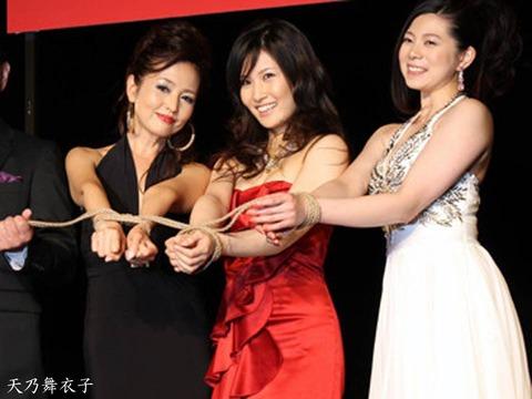 天乃舞衣子(14)-グラドルから女優に転身したタレントのイメージ作品での縛りと「花と蛇」シリーズに抜擢され裸にされ縛られてしまったシーン
