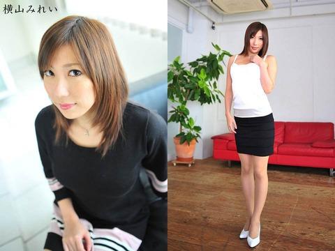 yokoyama_mirei_02_02