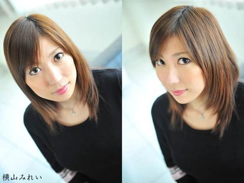 yokoyama_mirei_02_01