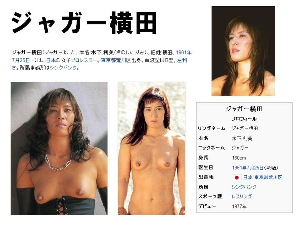 今日保存した最高の画像を転載するスレ 539 [無断転載禁止]©bbspink.comYouTube動画>4本 ->画像>770枚