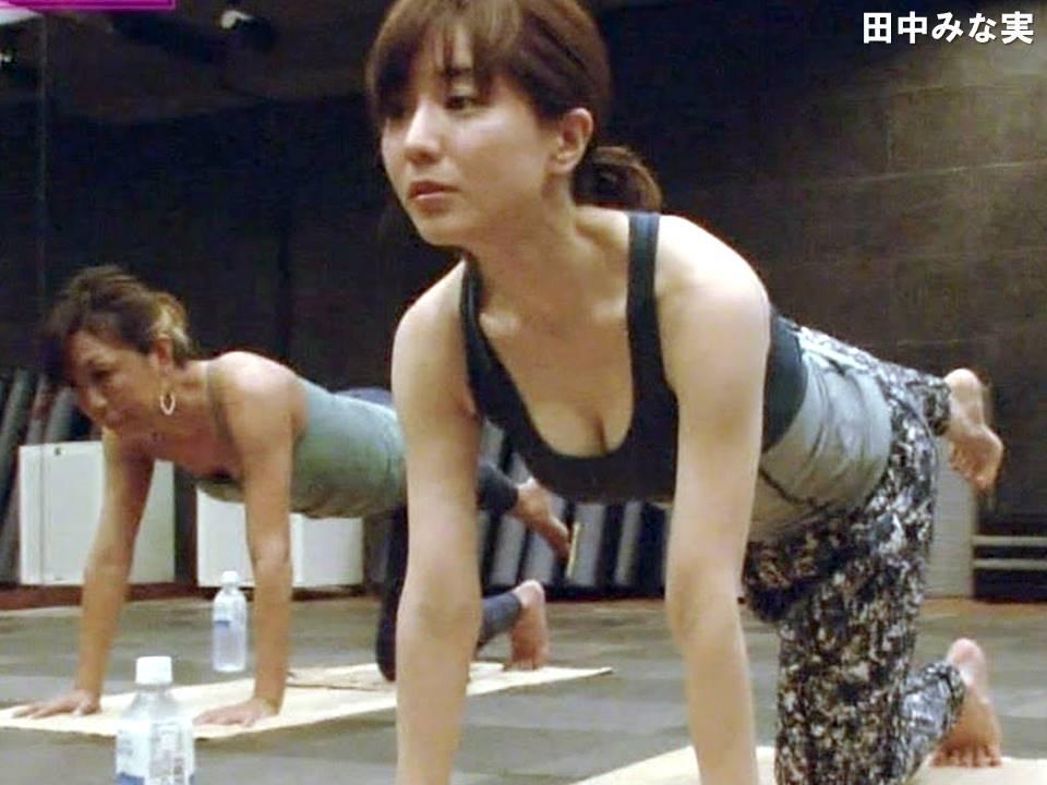【画像大量】女優の乳首コレクション ...