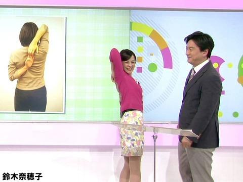 suzuki-n_009
