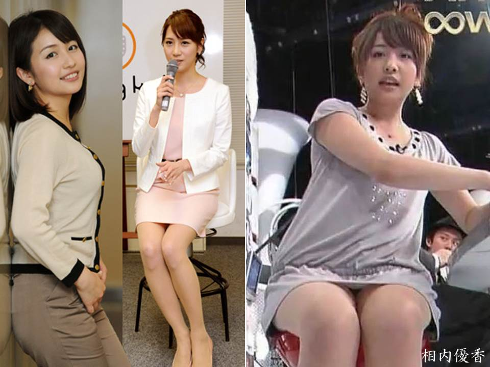 縛られた女性有名人たち : 森花子 (4) : 女子アナのデカ尻