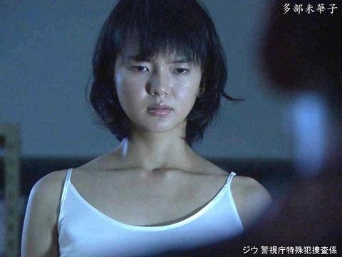 縛られた女性有名人たち : 多部未華子 (2)