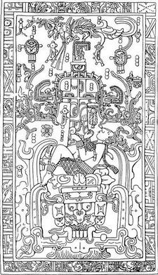 パレンケの石棺 (2)