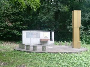 群馬の森 朝鮮人の碑