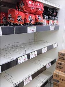売れ残る韓国ラーメン (4)
