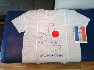 堀越二郎Tシャツ (1)