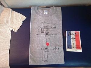 堀越二郎Tシャツ (2)