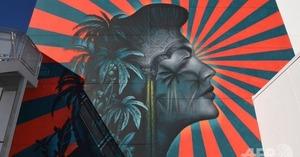 ロバート・ケネディスクールの壁画