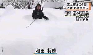 NHKのやらせ (1)