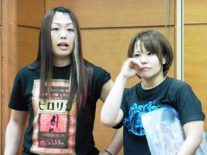 大畠美咲2015 (6)